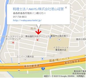 NAVIS&経営地図